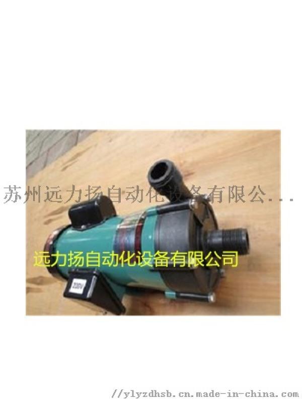 厂家直销易威奇磁力泵MX-F250RV5-3