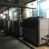 阳泉市冷水机,冷水机厂家