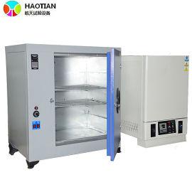 型高温工业烘箱大灯烤箱 实验室老化试验箱