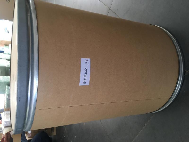 紫外线吸收剂BP-2 UV-2 BP-2