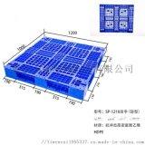1210田字塑料托盘长方形塑胶卡板仓储物流垫仓板