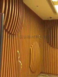 墙面装饰木纹铝方通立柱型材铝方通格栅天花