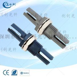 安华高HFBR4505Z 4515Z光纤耦合NLWC-02 T-1549Z R-2549Z配套光纤