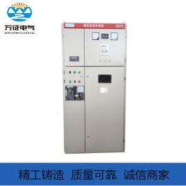 万征电气CGYZ系列电容补偿柜高压电机无功补偿柜