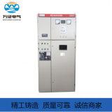 萬徵電氣CGYZ系列電容補償櫃高壓電機無功補償櫃