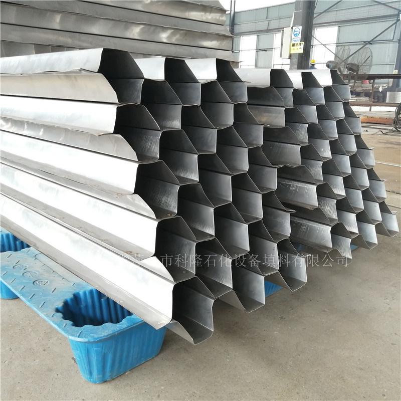 污水池处理不锈钢斜管填料孔径DN50 80斜板填料