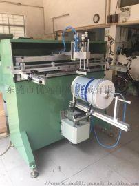 重庆市花盆丝印机重庆塑料桶滚印机丝网印刷机厂家