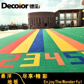 北京幼儿园炫丽米格悬浮塑料地板现货