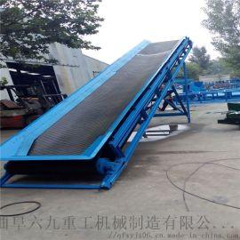 不锈钢皮带输送机爬坡 移动式皮带送料机 Ljxy