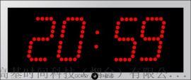 时钟同步系统-同步时钟