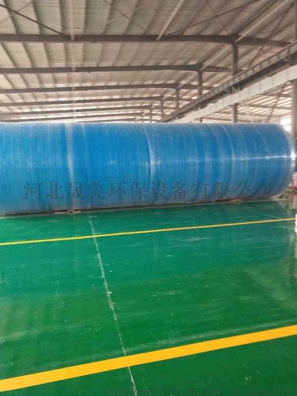 北京玻璃鋼隔油池加工玻璃鋼生物化糞池環保無污染