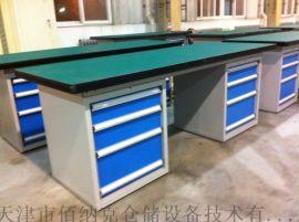 天津订制横三抽重型工作台