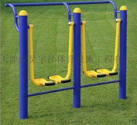 室外健身器材双人漫步机