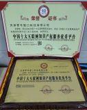 中国  互联网知识产权服务  平台