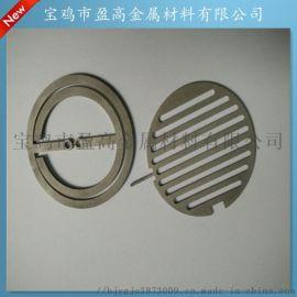 富氢水杯用电极、涂铂钛电极