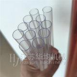 PVC透明包裝管設備
