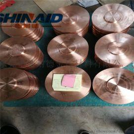 C17500电极铍青铜棒 轧制铍铜 高导电铍铜棒