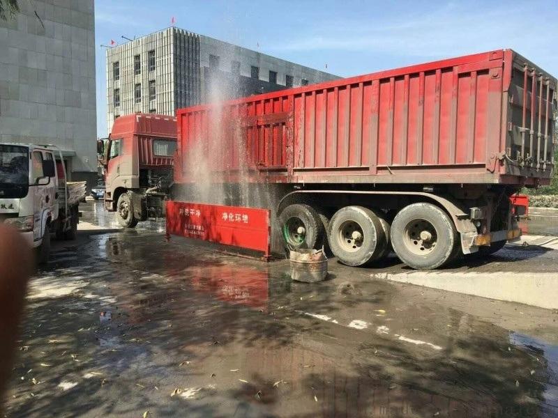 廣西全自動工地洗車機