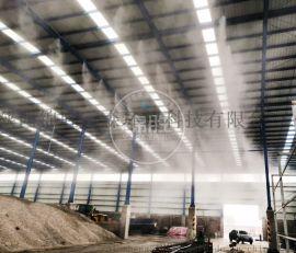 陕西喷雾降尘西安造雾除尘原理技术西安锦胜水雾除尘