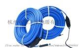 美国原装进口艾默生地暖,艾默  热电缆价格