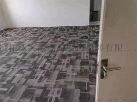 深圳办公用  写字楼隔音尼龙地毯防滑阻燃地毯