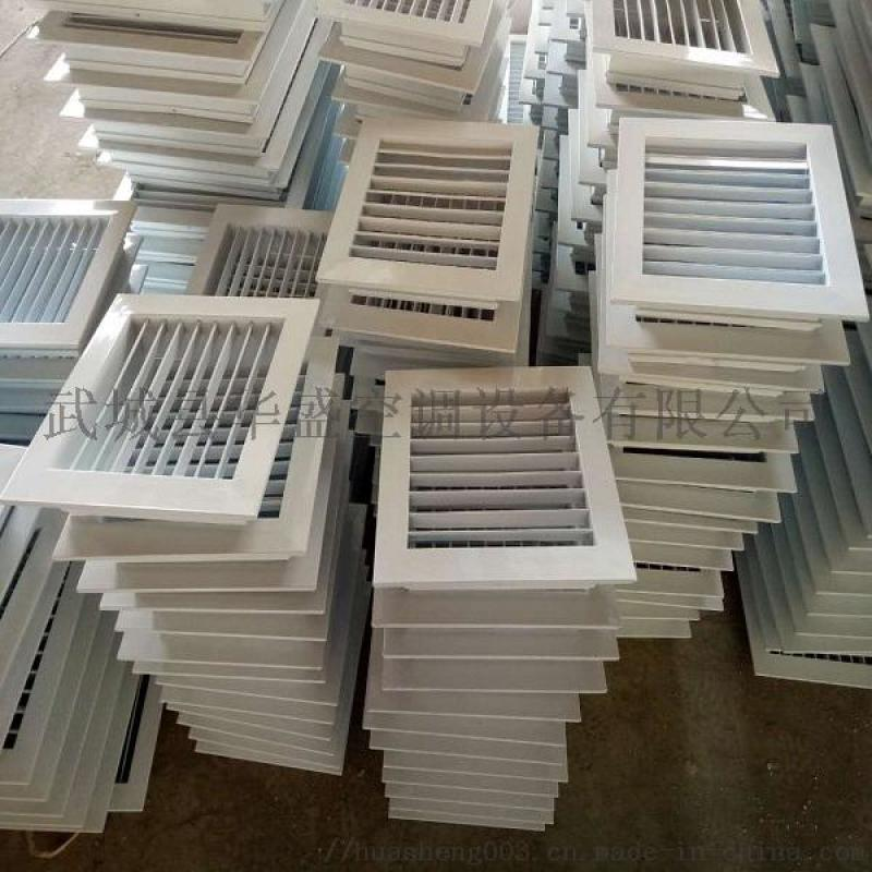 铝合金百叶风口厂家多外销售