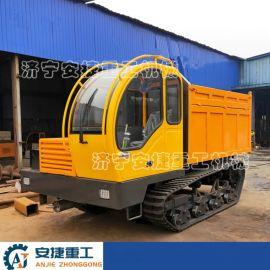 新款多功能自走式履带运输车 1-10吨履带运输车
