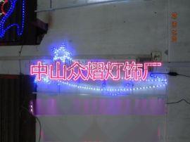 滴胶水母造型灯 公园景观街道灯 节日亮化装饰灯