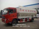 南昌東風散裝飼料車原廠生產