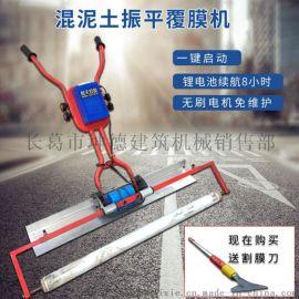 第四代电动可调速铺膜机振动覆膜混凝土铺膜机贴膜机