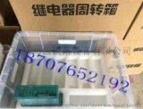 鐵路信號繼電器運輸保存周轉箱陝西鴻信鐵路設備