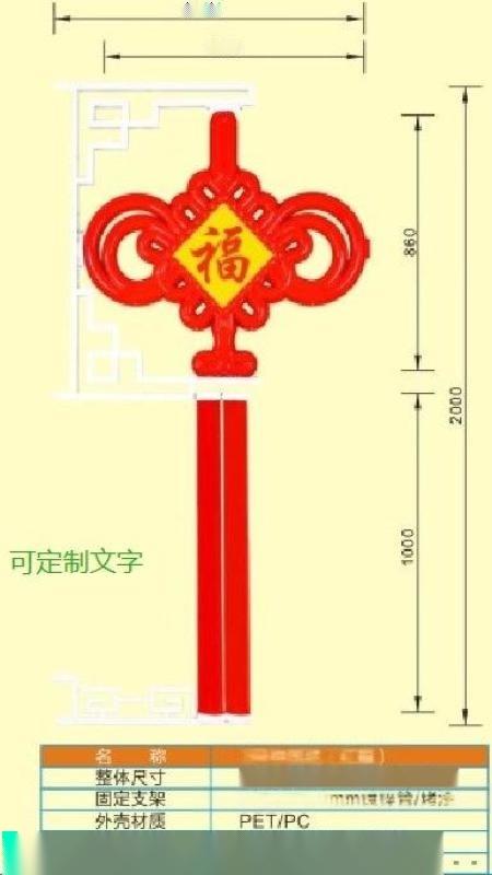 2米双耳发光LED中国结灯可定制广告流苏