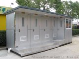 青海公共廁所廠家 景區衛生間 移動廁所