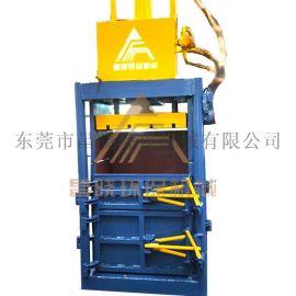 昌晓机械设备 手动液压打包机 金属打包机