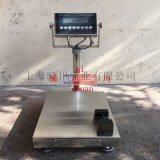 本安型防爆檯秤,150kg防爆電子秤