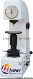 HR-150A 手动洛氏硬度计8
