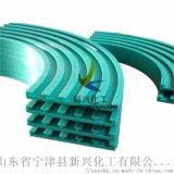 高分子鏈條導軌耐磨損鏈條導軌雙排鏈條導軌廠家
