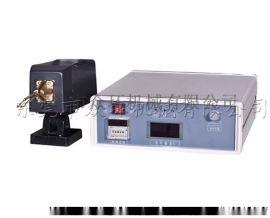 眼镜架焊接机 高频感应钎焊机