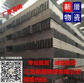H型鋼(材質Q235B)鋼結構,加工廠
