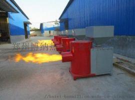 生物质颗粒燃烧机晋中厂家生物质颗粒燃烧炉燃烧器