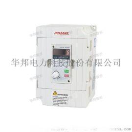 V600-M迷你型变频器 华邦直销