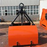 X30容積3立方重型單繩懸掛抓鬥非標定製起重機抓鬥