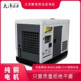 35KW柴油發電機功率參數