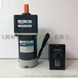 直銷12V24V36V48V直流電機調速器控制器