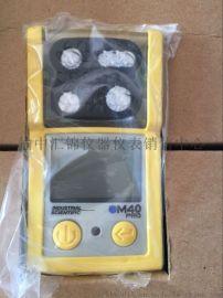 赤峯四合一氣體檢測儀/氣體檢測儀