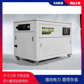 大泽动力三相四线35KW汽油发电机
