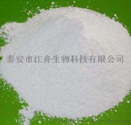 苯甲酸钠   532-32-1
