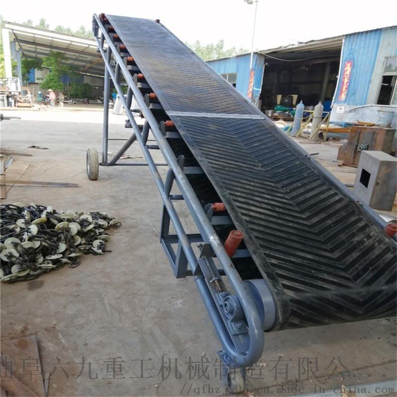 郑州固定式胶带输送机Lj8装卸车双翼型皮带机