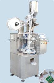 QD-20A三角包茶叶包装机 桂花茶包装机
