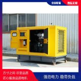 25kw柴油發電機石油管道用